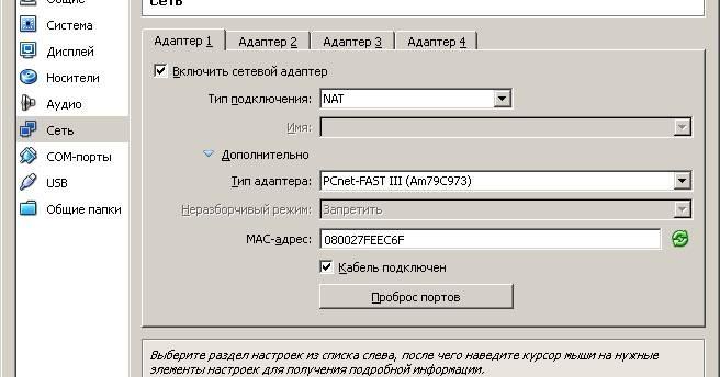 Pcnet fast iii am79c973