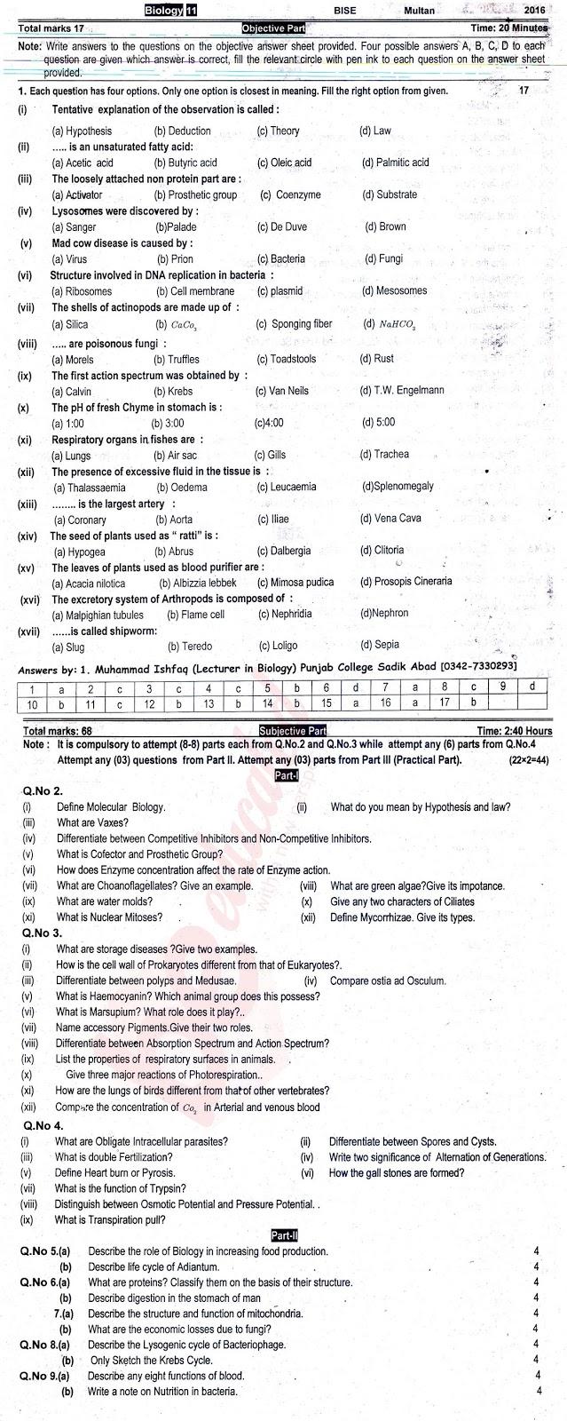 FSC Part 1 Biology Past Papers BISE Multan Board Download