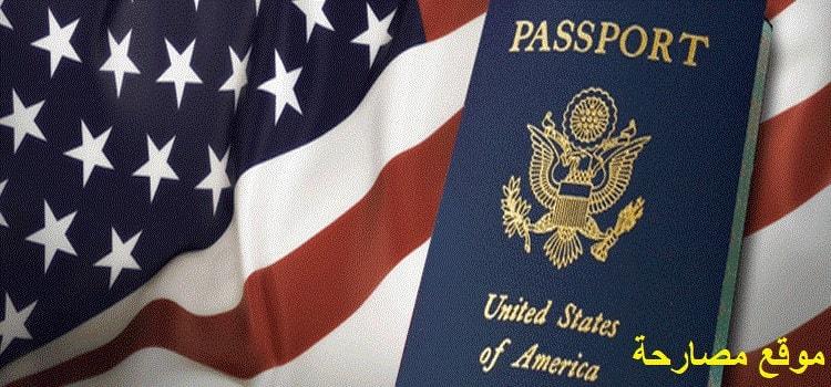 كيف أحصل على الجنسية الأمريكية ؟