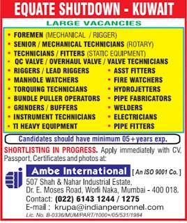 Equate Shutdown Kuwait job vacancies