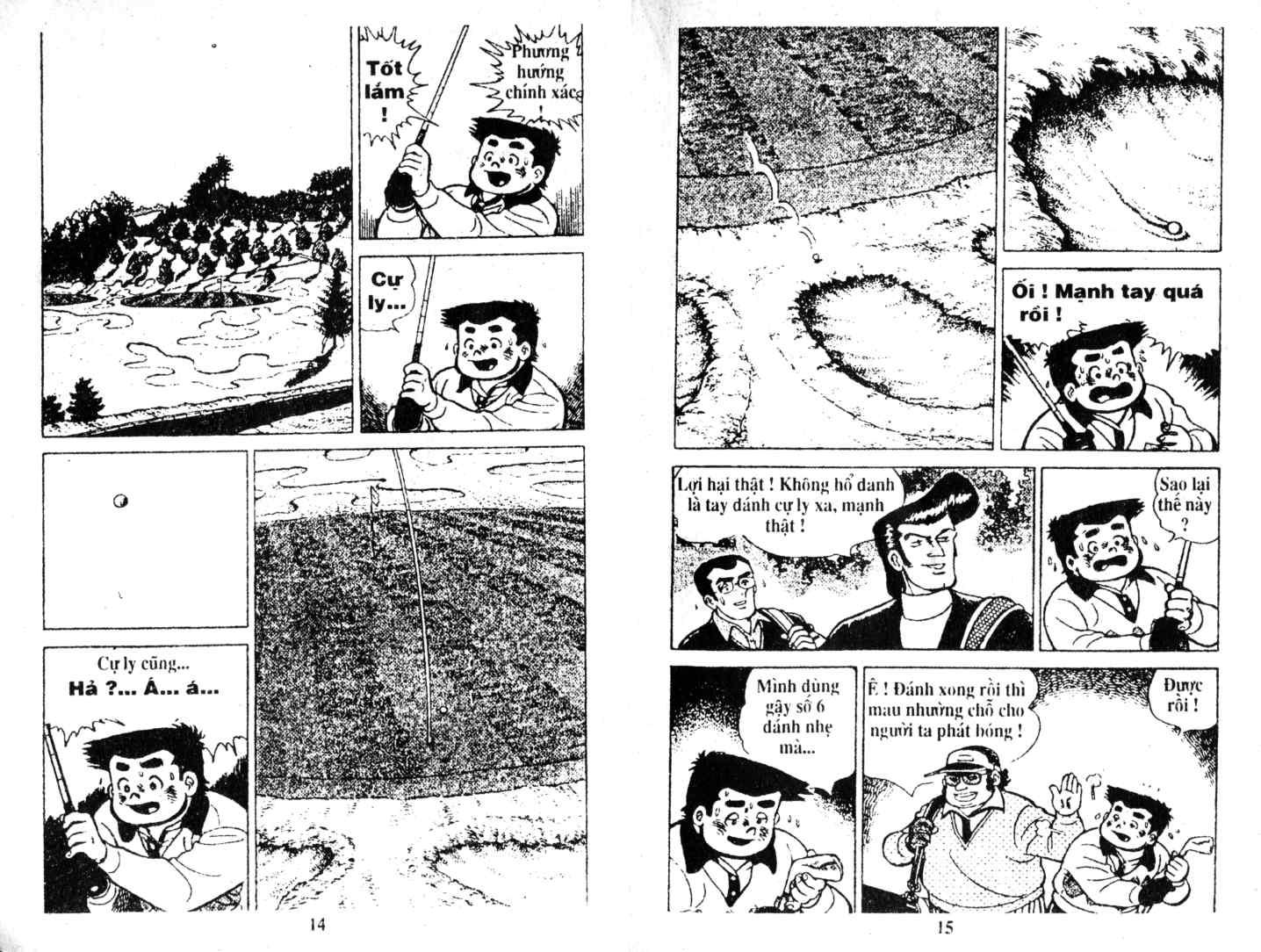 Ashita Tenki ni Naare chapter 12 trang 6