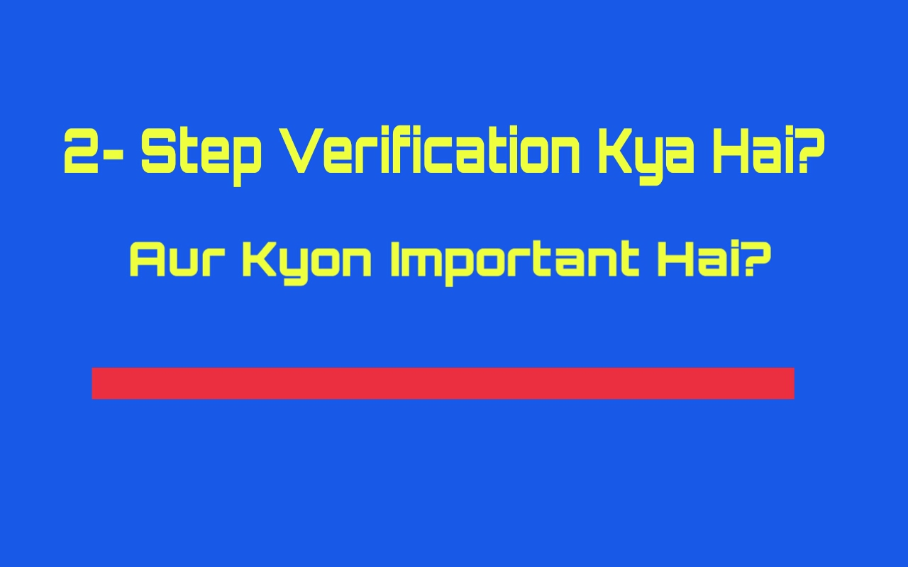 Two step verification kya hai and why is important in hindi.
