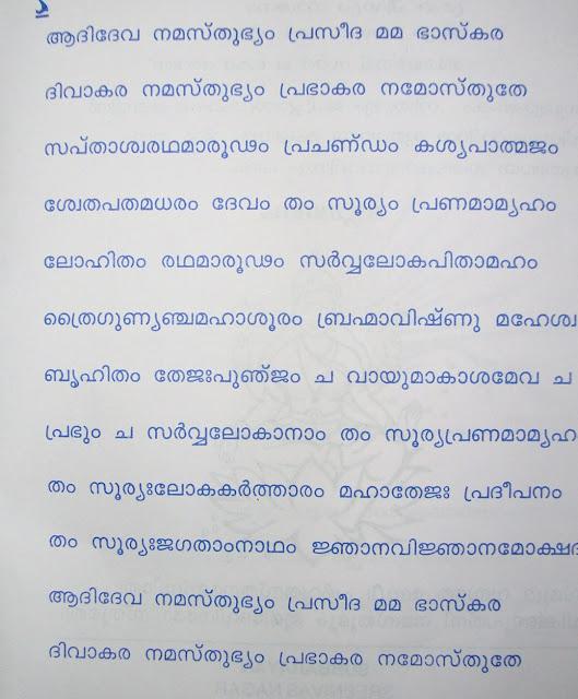 CAMPUS RECUITMENT: October 2011