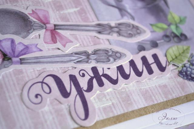 """Студия """"Эклю"""", @koshchavtseva_irina @tarasova_dariya @studio_eklyu @chipboardmagazin"""
