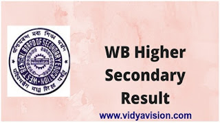 WB Class 11 Results 2017