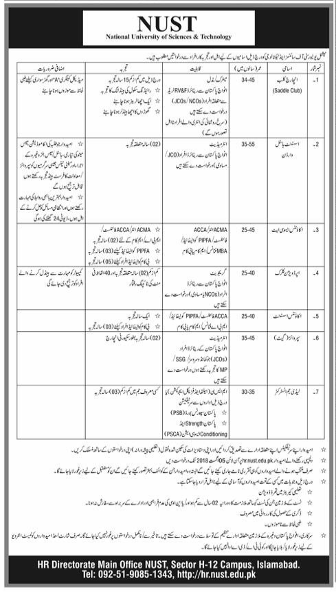 https://www.jobsinpakistan.xyz/2018/07/latest-jobs-in-nust-2018.html