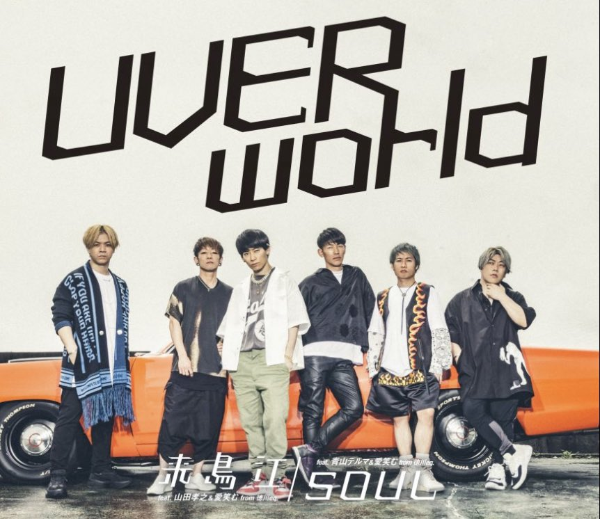 UVERworld - 来鳥江 / SOUL Complete Edition