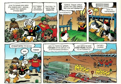 """Πως ο Νόλαν """"έκλεψε"""" το Inception από το DuckTales 2"""