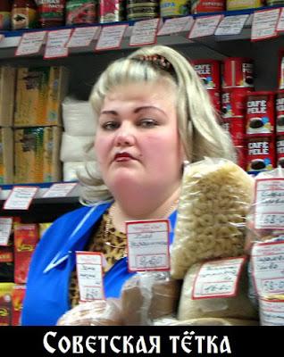 Продавщица в магазине с макияжем и начесом