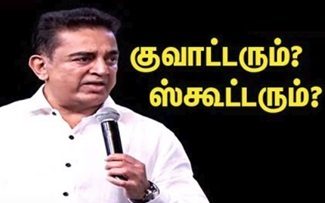 Kamal Haasan Bold Speech | Kamal Hassan's speech with Q&A