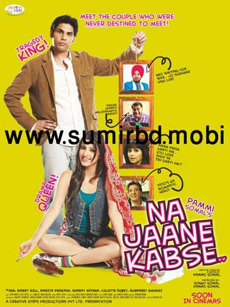 By Photo Congress    Karan Arjun Hindi Movie Mp3 Songs Free