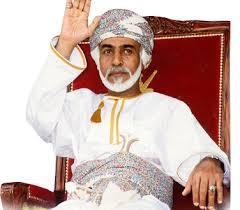 الاثنين القادم 23 يوليو 2018 إجازة رسمية بمناسبة يوم النهضة المباركة بسلطنة عمان