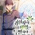 [New] A Returner's Magic Should be Special - 01