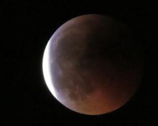 ליקוי ירח מלא