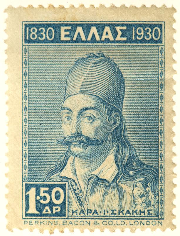 Αποτέλεσμα εικόνας για ελληνικα γραμματοσημα