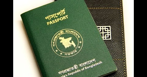 Let's Get Passport without bribe