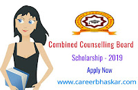 https://www.careerbhaskar.com/2019/04/ccb-combined-counselling-board-Scholarship-2019.html