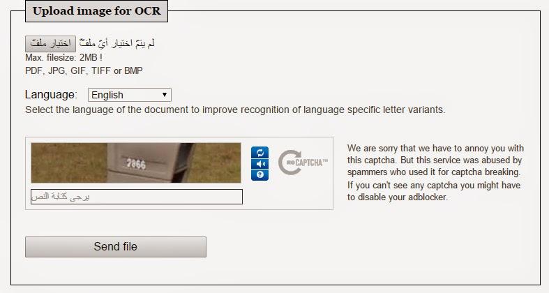 استخراج النص من ورقه وترجمه بدون الحاجة إلى إعادة كتابته