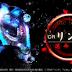 CRリング3運命の日FPE(ライトミドル) | ボーダー・釘読み・止め打ち