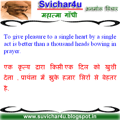 To give pleasure to a single heart by a single act is better than a thousand heads bowing in prayer.