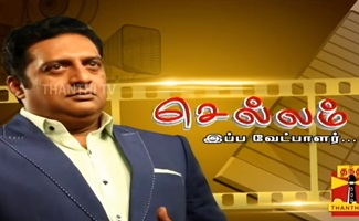 Exclusive Interview with Actor Turned-Politician Prakash Raj | Thanthi Tv