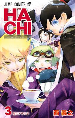 [Manga] HACHI -東京23宮- 第01-03巻 Raw Download