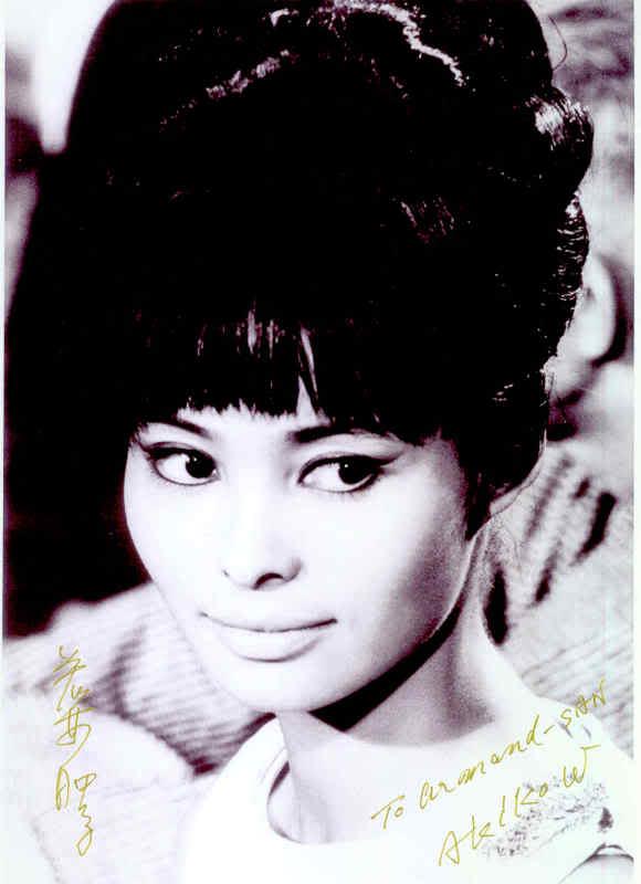 Armand's Rancho Del Cielo: Akiko Wakabayashi's Birthday(?)