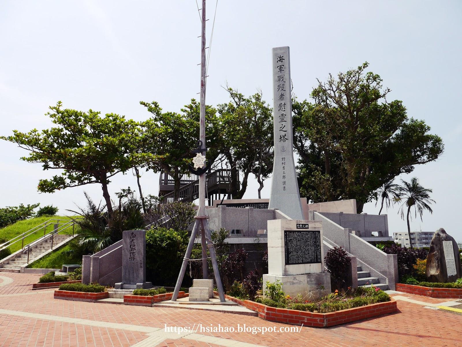 沖繩-那霸-景點-海軍壕公園-慰靈之塔-自由行-旅遊-Okinawa-Naha-kaigungou