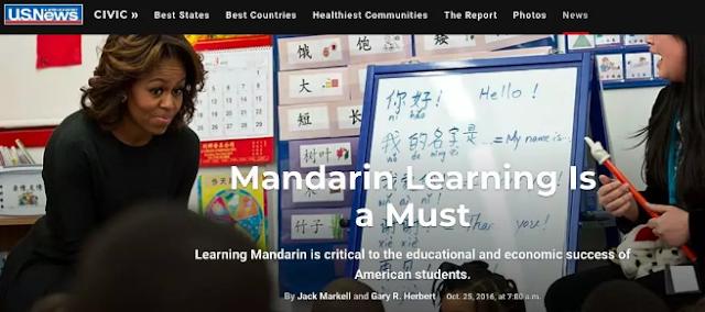 学习中文是必须的。