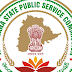 Telangana PSC Recruitment 2017 - Apply Online  273 Deputy Surveyor Telangana Revenue Department Jobs | www.tspsc.gov.in
