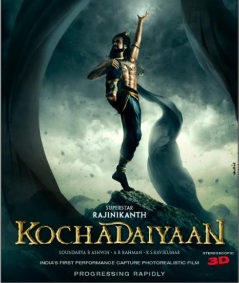 Watch Online Superstar's Upcoming Tamil Movie Kochadaiyaan