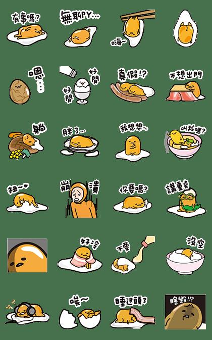 Cute Cartoon Sushi Wallpaper Line4329 蛋黃哥說話動態貼圖