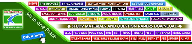CLASS 10 KALVISOLAI SSLC - 10 Std - STUDY MATERIALS DOWNLOAD