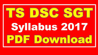 TS SGT Syllabus TSPSC TRT New Syllabus PDF Exam Pattern Download