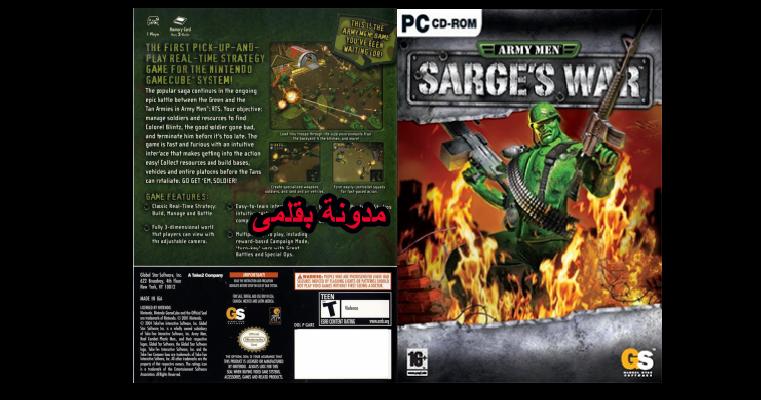 تحميل لعبة army man rts كاملة مجانا