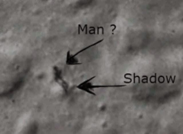 Εξωγήινη Σιλουέτα Ανακαλύφθηκε στη Σελήνη (ΒΙΝΤΕΟ, ΦΩΤΟ) Αόρατα Γεγονότα