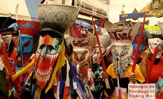 Phi Ta Kon Festival in Dan Sai, Thailand