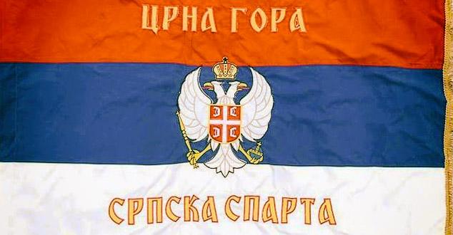 Славе незаконски референдум, који је покраден ради отцјепљења Црне Горе и њено претварање у Миловину Монтенегро, злочиначку творевину засновану на лажи, мржњи, крађи, насиљу и убиствима.