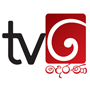 TV Derana Online Live