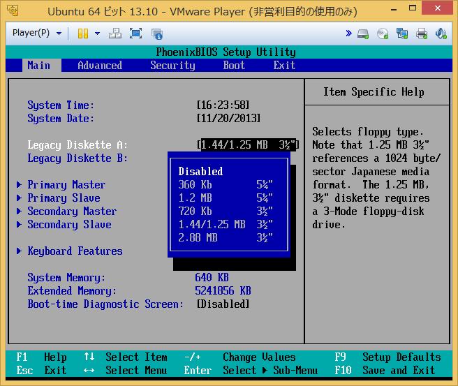 VMware Player BIOSからFDDを無効にする -1