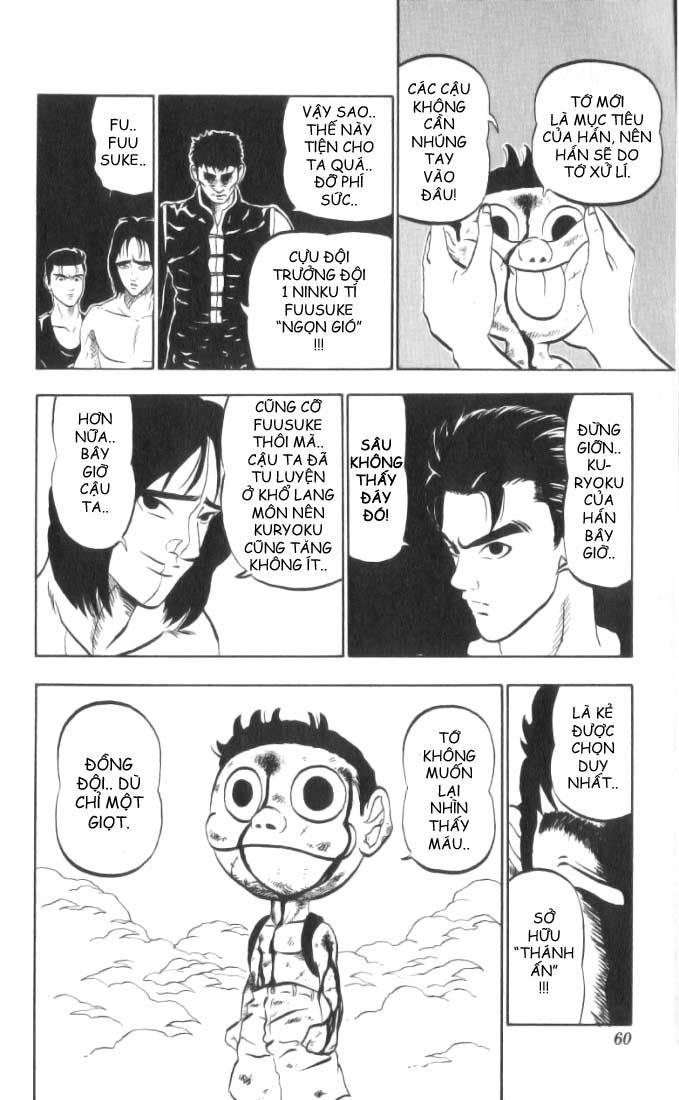 NINKU vol 40 trang 14
