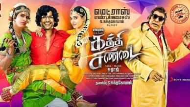 [2016] Kaththi Sandai HD Tamil Movie Online