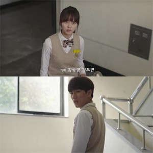 Sinopsis Web Drama Nightmare Teacher Episode 4