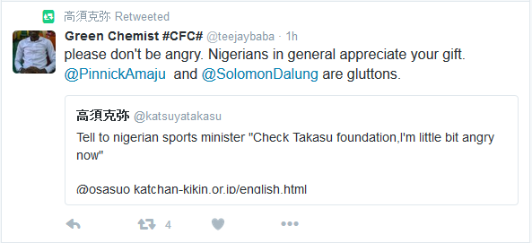 Japanese Billionaire Blasts Nigerian Officials Over His Donation To Olympic Team