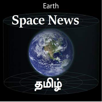 Space News Tamil | ISRO Latest News Tamil | Nasa News Tamil | Planets News Tamil