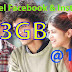 Airtel 3GB 12 Tk | Facebook & Instagram Pack for 15 Days