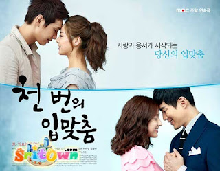Download Download Drama Korea A Thousand Kisses Subtitle Indonesia [Batch]