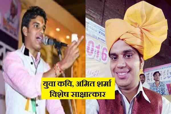 amit-sharma-said-desh-ka-bantwara-sahi-se-nahi-hua-in-hindi