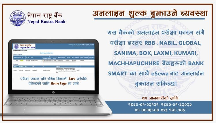 Online Payment System Nepal Rastra Bank
