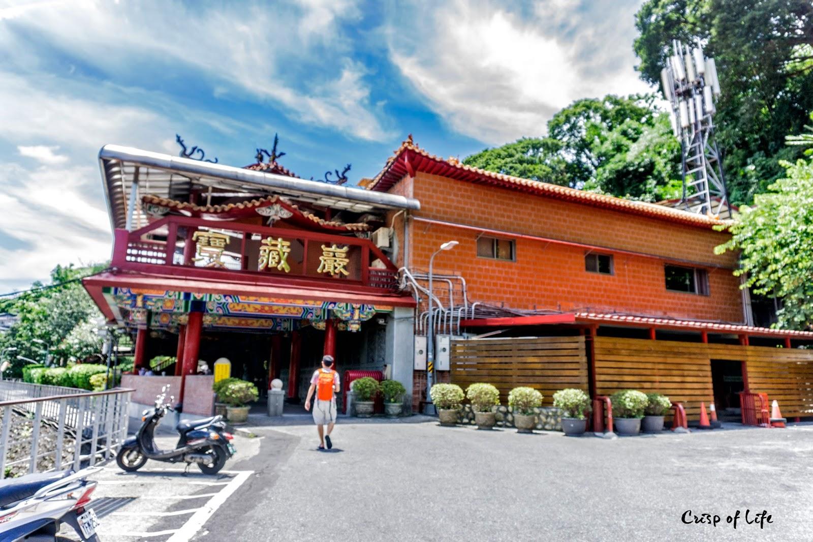 [TAIPEI 台北] Day 3: Treasure Hill Artist Village, Douhua @ Gongguan MRT 第三天:宝藏岩国际艺术村,龙谭豆花